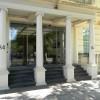 84 Ecclestone Square