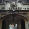 Cliffords Inn Outside